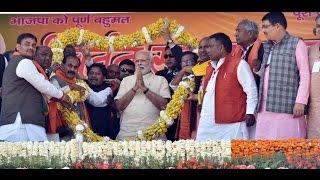 PM Modi Addresses Public Rally In Mau, Uttar Pradesh