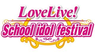 Sore wa Bokutachi no Kiseki (HONOKA Mix) - Love Live! School idol festival