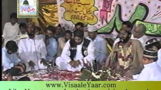 Punjabi Sufi Kalam(Saif Ul Malook)Hamid Sharif At Sialkot.By Visaal