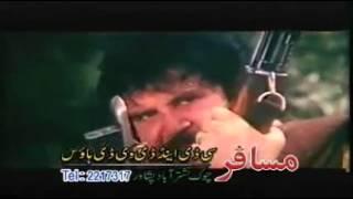 lewane pukhtoon pashto new film 2016 hd   part 1   pashto new songs 2016