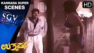 Devaraj chases a girl in Swimwear - Uthakrasha Movie | Kannada Scenes Love Scenes