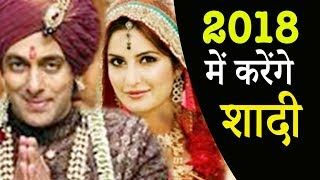 Top 10 Bollywood Celebrities Who Will Marry in 2018 | Salman Khan | Priyanka | Kangana