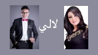 Hatim Idar & Nadia Janat - T'as pas changé (Official Audio)   حاتم إدار و نادية جنات
