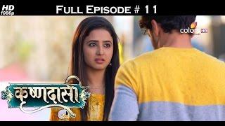 Krishnadasi - 8th February 2016 - कृष्णदासी - Full Episode(HD)