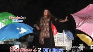 Pari Da Paristan Da - Nadia Gul - Pashto Movie Song and Dance