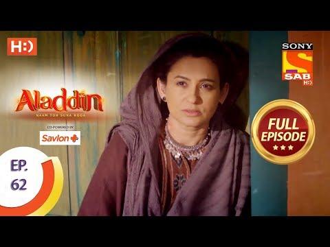Aladdin - Ep 62 - Full Episode - 9th November, 2018