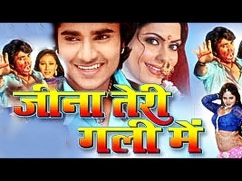 BHOJPURI FULL MOVIE 2017 || PRADEEP PANDEY