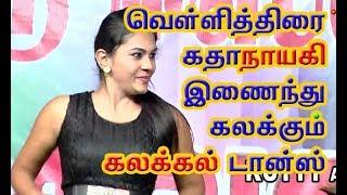 Tamil Record Dance 2016 / Latest tamilnadu village aadal padal dance / Indian Record Dance 2016  303
