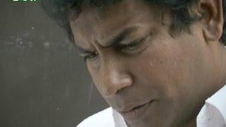 Bangla Natok Chander Nijer Kono Alo Nei l Episode 50 I Mosharraf Karim, Tisha, Shokh lDrama&Telefilm