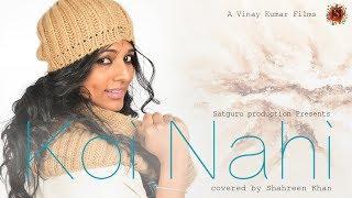 KOI NAHI  | New Hindi songs 2017 | Latest Hindi songs 2017 | Shahreen Khan | Satguru Productions