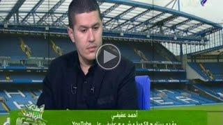 صدى الرياضة مع عمرو عبد الحق | الجزء الثاني 13-2-2015