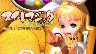 [1080P Full] Sweet Magic スイートマジック - Kagamine Rin 鏡音リン Project DIVA English Romaji PDA FT