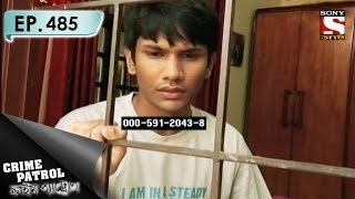 Crime Patrol - ক্রাইম প্যাট্রোল (Bengali) - Ep 485 - Bog