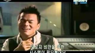 BI RAIN  Hip Korea Discovery Channel(Eng Sub) -part 5