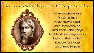 Ore Grihobashi Rabindra Sangeet - Tumi Sondhyaro Meghomala - Bangla Songs New 2017 | Tagore Sangeet