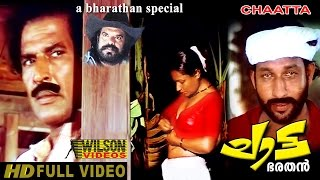 CHAATTA  (1981) Malayalam Full Movie