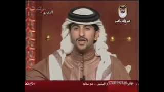 """قصيدة ناصر بن حمد """"صدفة"""" (ضمن أمسية دبي)  #كلنا_ناصر_بن_حمد"""