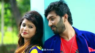 Ovimani by  Eleyas Hossain   Bangla New song   Eid ul Azha 2016   Suranjoli