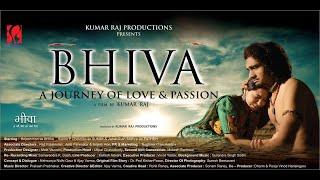 BHIVA - A Journey of Love & Passion   A Short Film   Brijesh Kori   Sapna P Choubisa  2017