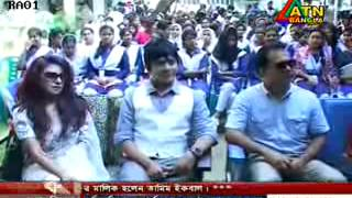 Celebration of UCEP schools' excellent result in S.S.C (Voc) Exam 2015 aired in ATN Bangla