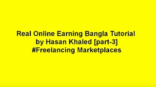 Real Online Earning Bangla Tutorial (Part 3) - Earn Money Online BD অনলাইন আর্নিং