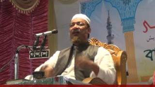 Bangla waz by Hazrat Moulana Yahiya Mahmud DB
