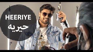Heeriye هيرييه (Arabic Version) - Race 3 | Salman Khan, Jacqueline | Farhan Gilani | HamiVlogs