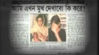 BNP Jamaate minoriy nirjaton 2