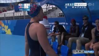 Women's water polo Big Butt