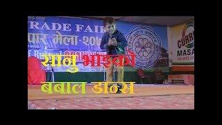 piudina vanda vandai|| shiva pariyar || Nepali dance by kid