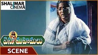 Yesu Mahimalu Movie    Siva Parvathi Son Drunked Scene    Murali Mohan, Jaya Sudha    Shalimarcinema