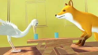 Kunjanum Chinnanum | Malayalam Kids Special 3D Animation Story | Part - 02