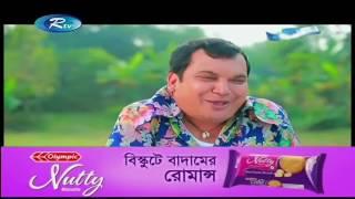 Shanti Molom Bangla Natok by Jafia Houque Tonu a very good actress