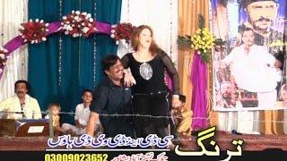 Pashto Stage Song,Full Dance - Jashan De Mazay De-25 - Jahangir Khan,Muneeb Shah,Pushto Song