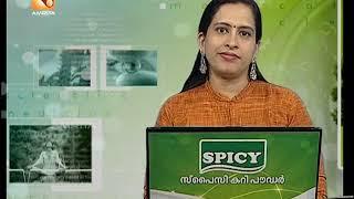 തലച്ചോറിനെ ബാധിക്കുന്ന അണുബാധകൾ  | Health News:Malayalam | 11