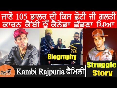 Xxx Mp4 Kambi Rajpuria Biography In Punjabi Struggle Story Family Mother Father 105 Story Kambi 3gp Sex