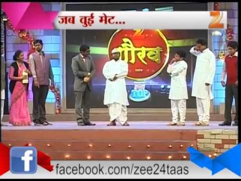 ZEE24TAAS : Channel Katta- Zee Gaurav Awards- all politicians said Jab we mate