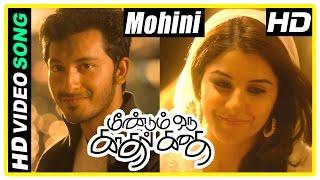 Meendum Oru Kadhal Kadhai Scenes | Mohini Video Song | Walter follows Isha | GV Prakash Kumar