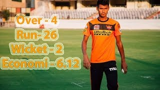 Mustafizur Rahman (4 Over, 2 Wickets, 26 Runs) in First Match of IPL