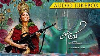 Aruvi - Official Jukebox | Arun Prabu | Bindhu Malini, Vedanth | Dream Warrior Pictures