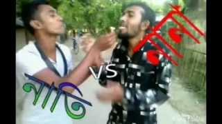 Eid Special Comedy Natok 2015  I Bangla new Hot koutuk Video