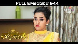 Agnisakshi - 14th July 2017 - ಅಗ್ನಿಸಾಕ್ಷಿ - Full Episode