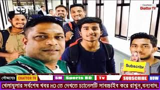 বিপিএল কাপাতে আবুল মাল মুহিত কোটি টাকার বস্তা নিয়ে মাঠে নামছে Bangladesh Cricket News Bangla 2017