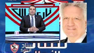 مرتضى منصور يشن هجوم ناري علي مدحت شلبي ويفضحه أمام تركي آل شيخ
