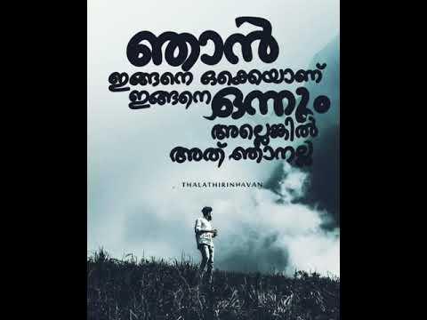 Whatsapp Status Video Motion Picture Malayalam Typography