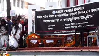 'Ekusher Golpo' Drama (natok) . DCC  Abir Khan