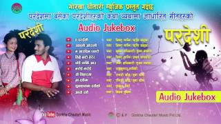 Pardeshi Album Top 10 Best Song 2016/2073 | Bishnu Majhi, Puskal Sharma | Gorkha Chautari