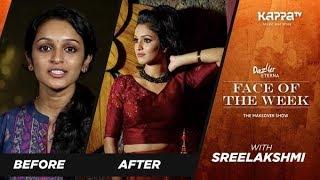 Sreelakshmi - Face of the Week - Kappa TV