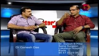 Dr Suresh on spine cancer, PT 1/3