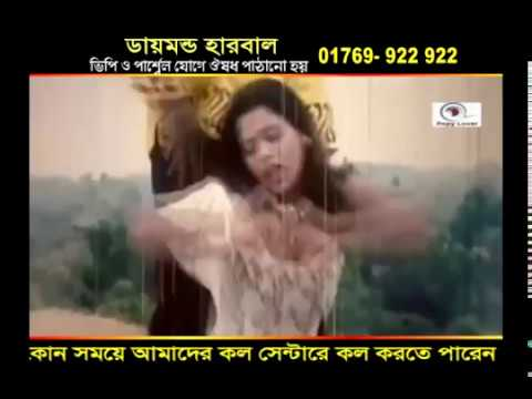 Xxx Mp4 Poly Hot Bangla New Sexy Song With Alom 3gp Sex